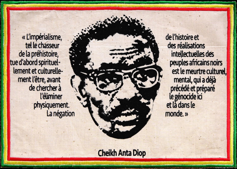 Patch Écusson Cheikh Anta Diop-vert jaune rouge